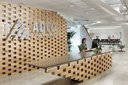 Austimber Team Up With ADCO